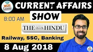 8:00 AM - CURRENT AFFAIRS SHOW 8 Aug | RRB ALP/Group D, SBI Clerk, IBPS, SSC, UP Police