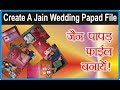 [jain wedding papad file creation]...  by sj se seekho...part-1