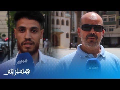 العرب اليوم - شاهد: سكان الشرق يفضّلون السعيدية لقضاء عطلة فصل الصيف