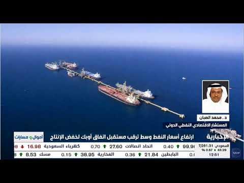 لقاء هاتفي د.محمد الصبان في برنامج