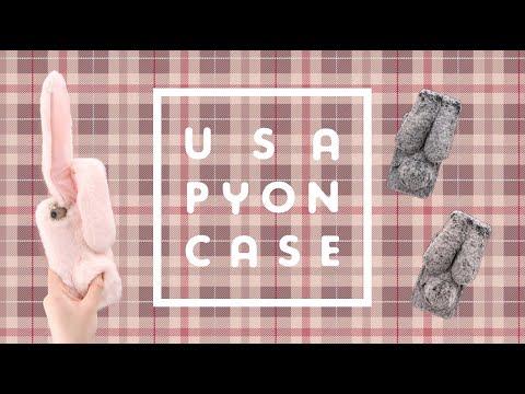 【LEPLUS】USAPYON CASE (iPhoneケース)