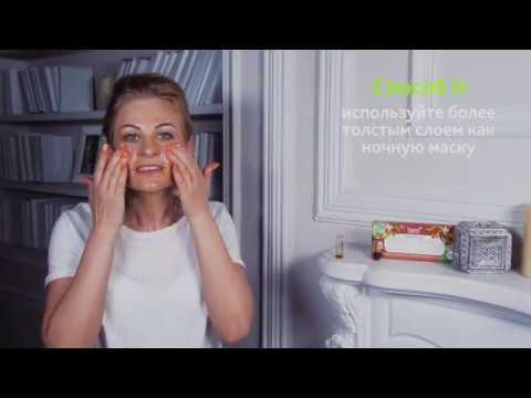 Биоэссенция для кожи  «Релакс и антистресс для городских жителей» - TEANA