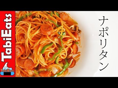 How to Make SPAGHETTI NAPOLITAN (Japanese Pasta Recipe)