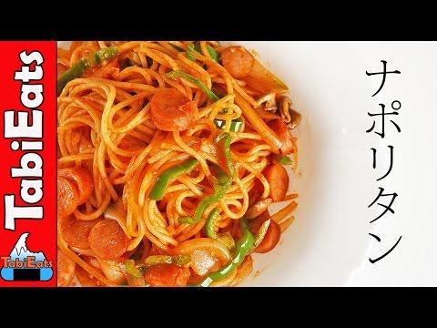 How to Make SPAGHETTI NAPOLITAN (Japanese Pasta Recipe)
