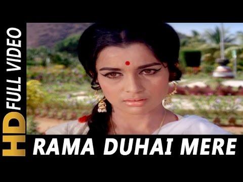 Rama Duhai Mere Rama Duhai | Lata Mangeshkar | Aya Sawan Jhoom Ke 1969 Songs | Asha Parekh