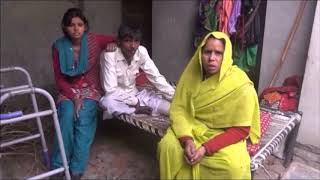 I Village Video