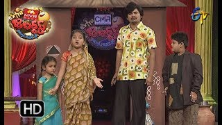 Rocking Rakesh Performance | Extra Jabardasth | 29th December 2017  | ETV Telugu