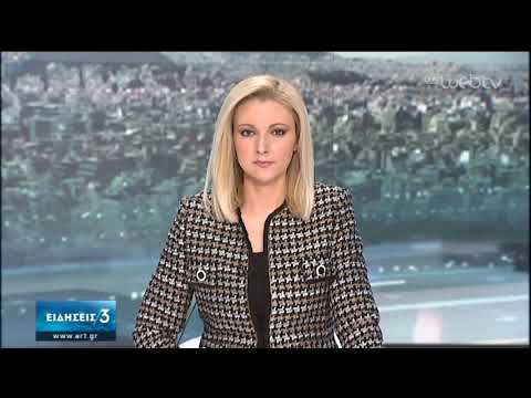 «Μένουμε σπίτι» διαμηνύουν κυβέρνηση και κόμματα   21/03/2020   ΕΡΤ