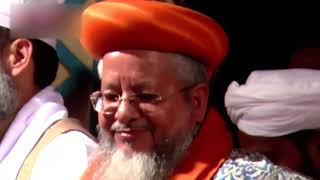 Anis Nawab  || 798th Urs E Sarkar Shah E Miran || Official || (27 To 35)