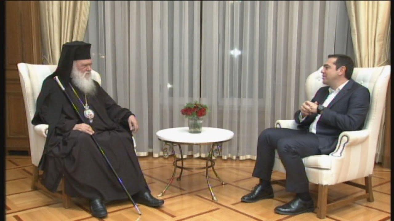 Συνάντηση Αλέξη Τσίπρα – Αρχιεπισκόπου Ιερώνυμου στο Μέγαρο Μαξίμου