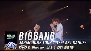 BIGBANG - LAST DANCE (JAPAN DOME TOUR 2017 -LAST DANCE-)