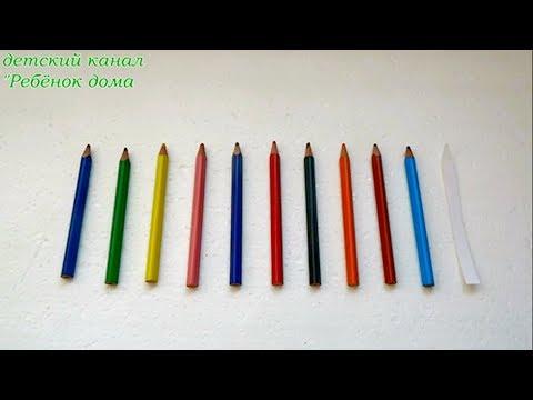 Учим цвета на английском языке. learn the colours.