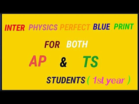 Inter 1st year physics blue print - смотреть онлайн на Hah Life
