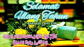 Kata Ucapan Selamat Ulang Tahun Islami Paling Romantis Terbaru