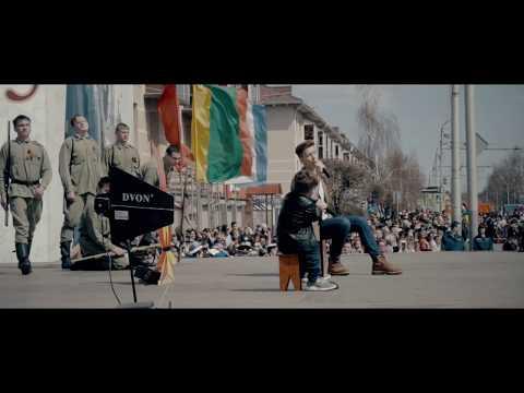Данил Плужников Дамир Нурутдинов Эх, дороги Danil Pluzhnikov and Damir Nurutdinov AH,THE  ROADS