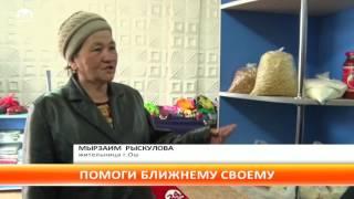 В Оше открылся магазин для нуждающихся