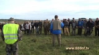 Федерация рыболовного спорта тульской области