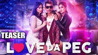 Love Da Peg - Song Teaser | Upcoming Hindi Song | Sameer Khan | Puja Basnet | Megha Sharma