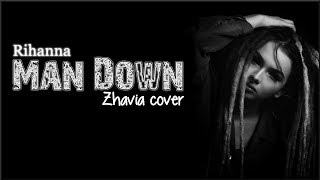 Lyrics: Zhavia - Rihanna