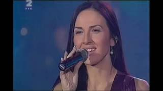 Aleksandra Radović, Sergej Ćetković - Čuvam te