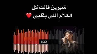 مش عايزة غيرك انت والله بحبك انت