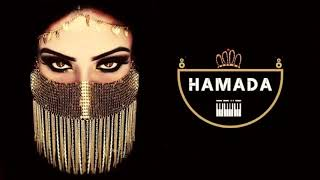 Ghajar Girl   | Arabic |   HaMaDa Enani  (Original Mix)