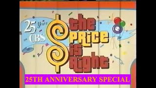 The Price Is Right's 25th Anniversary Special (08231996)