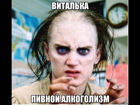 Бесплатное принудительное лечение от алкоголизма в москве