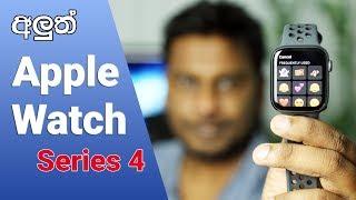 AppleWatchSeries42018