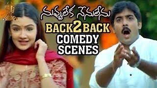 Nuvvu Leka Nenu Lenu  Back 2 Back Comedy Scenes l Tarun l Aarthi Agarwal l Brahmanandam | Sunil