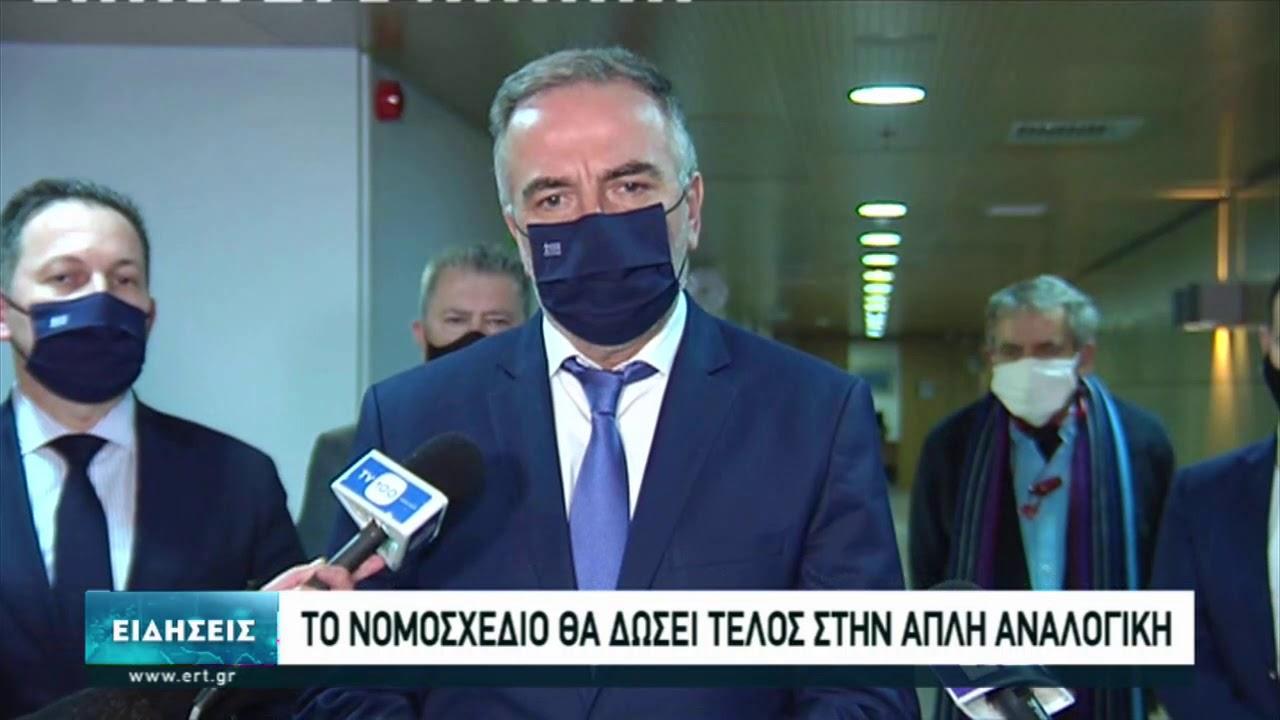 Θέματα ενίσχυσης της αυτοδιοίκησης συζήτησε ο Σ. Πέτσας στη Θεσσαλονίκη   22/01/2021   ΕΡΤ