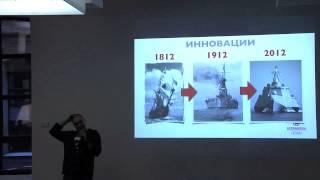 Владимир Пирожков: «Промдизайн в России. Перезагрузка»