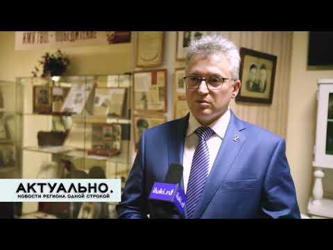 Актуально Великие Луки / 27.10.2020