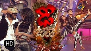 Dhee Jodi – 29th June 2016 - ఢీ జోఢీ – Full Episode