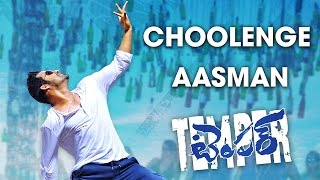 Choolenge Aasma Song trailer-  Jr NTR's Temper
