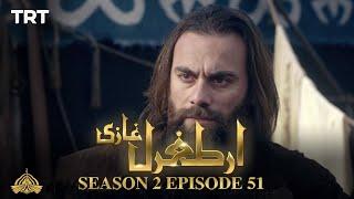 Ertugrul Ghazi Urdu | Episode 51 | Season 2