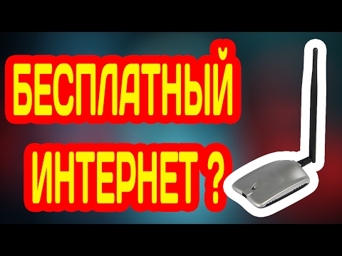 USB WI-FI АДАПТЕР = БЕСПЛАТНЫЙ ИНТЕРНЕТ с АЛИЭКСПРЕСС