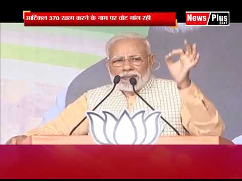 PM Narendra Modi Jharkhand ...