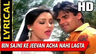 Bin Sajni Ke Jeevan Acha Nahi Lagta With Lyrics   - YouTube
