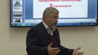 06.12.2018 • НПС «Россия и мир в начале столетия новых прорывных технологий»