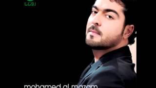 مازيكا Mohammed Al Mazem ... Al Ward | محمد المازم ... الورد تحميل MP3