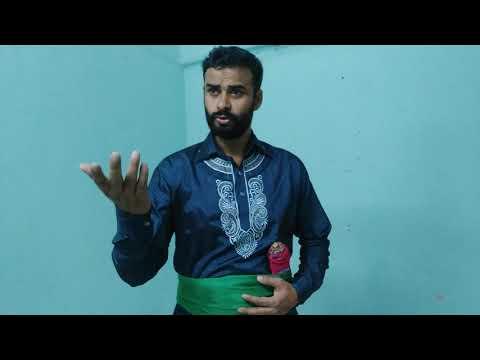 Urdu audition
