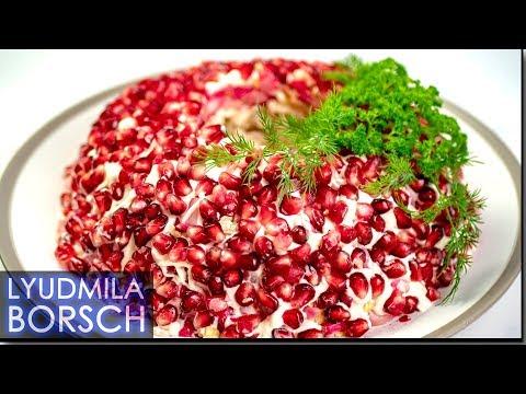 Салат «ГРАНАТОВЫЙ БРАСЛЕТ» с курицей ПРАЗДНИЧНЫЙ салат без свеклы.
