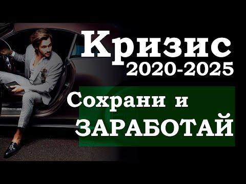 Vospari бинарные опционы отзывы 2020