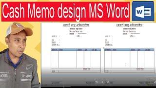 Cash Memo design Bangla MS Word | How to design Cash Memo MS Word