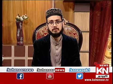 istakhara 23 January 2020 | Kohenoor News Pakistan