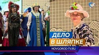 Модницы и мастерицы устроили бенефис красоты на конкурсе «Мой любимый наряд – шляпный шик»