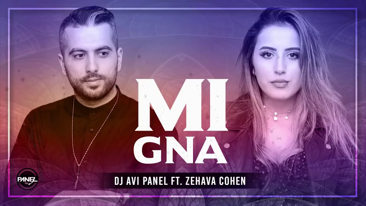 Dj Avi Panel ft Zehava Cohen – Mi Gna זהבה כהן ( Super Sako )
