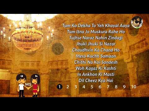 100 Top Ghazals -!! One Stop Jukebox | HD Songs |