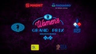 2019 FIDE Women's Grand Prix - Skolkovo. Round 2